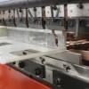 CNC Brake